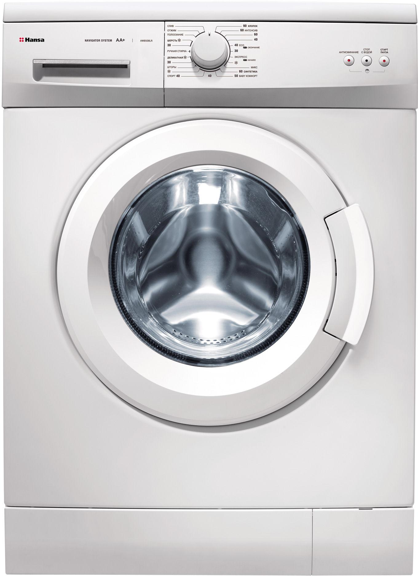 Ремонт стиральных машин Hansa в Казани