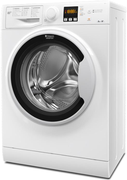 Ремонт стиральных машин LG в Казани